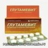 Адаптация организмов к экстремальным факторам внешней среды - витамины при повышенных физических нагрузках Глутамевит