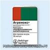Агренокс: инструкция по применению, состав, показания, противопоказания к применению, побочные эффекты, аналоги