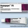 Акридерм ГК: аннотация, применение, чем заменить, состав