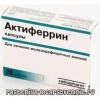 Актиферрин композитум – об инструкции препарата, аналогах