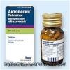 Актовегин: таблетки и уколы при беременности