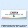 Алевал - об инструкции по применению, аналогах