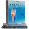 Алфлутоп – инструкция, применение, состав препарата, противопоказания к применению