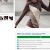 AliExpress Tools: покупки в Китае – одно удовольствие