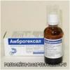 Амброгексал – инструкция, применение, аналоги, дозировка, состав