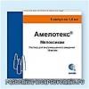 Амелотекс – применение, инструкция, аналоги, состав, противопоказания, побочные действия