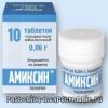 Амиксин – инструкция, применение, аналоги, показания, состав, действие