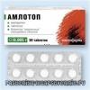 Амлотоп – инструкция, аналоги, показания, побочные действия