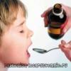 Аммиак, эфирное масло аниса – применение, описание (сильное отхаркивающее средство)