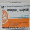 Ампициллин+Оксациллин – инструкция, применение, дозировка, аналоги, показания, состав