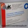 Анатоксин стафилококковый – инструкция, применение, аналоги для иммунитета к стафилококку