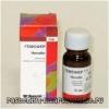 Анемия железодефицитная - лечение Гемофер (инструкция по применению, аналоги, показания, противопоказания, действие)