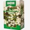 Анис обыкновенный: трава, применение, лечение, выращивание