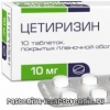 Антигистаминные препараты при беременности, детям до года, названия