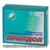 Арбидол детский таблетки, инструкция по применению