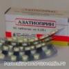 Азатиоприн для подавления иммунитета при пересадке органов