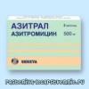 Азитрал: инструкция по применению, аналоги препарата антибиотика