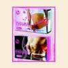 БАД Сарика - капсулы для похудения