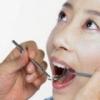 Болячки в полости рта причины появления