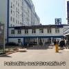 Центр Восстановительной Медицины и Реабилитации в Москве