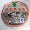 Чай Пуэр. Свойства китайского чая Пуэр. Как заварить?