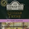 Чай с чабрецом - полезные свойства и противопоказания, рецепты
