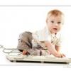 Чем лечить горло ребенку 1.5 года