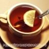 Черный чай с лимоном – польза, калорийность, вред