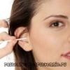 Чешутся уши - что делать, причины, чем лечить