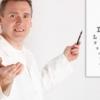Что такое гиперметропия
