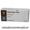 Ципротерон-Тева - инструкция, применение, о показаниях, противопоказаниях, действии, побочных эффектах, аналогах, составе, дозировке