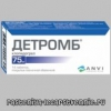 Детромб (инструкция по применению) для профилактики атеротромботических осложнений