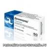 Диамерид – инструкция по применению от диабета