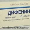 Дифенин – об инструкции по применению, механизме действия, аналогах таблеток