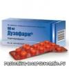 Дузофарм - инструкция по применению таблеток