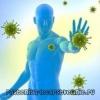 Естественные защитные силы организма, восстановление и активизация
