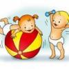 Ежедневная гимнастика для маленьких детей