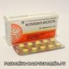 Фолиевая кислота для мужчин, дозировка, инструкция, польза