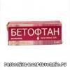 Глазное давление - лечение лекарством Бетофтан