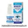 Глазные капли Дефислез, инструкция по применению