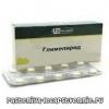 Глимепирид (инструкция, применение, показания, противопоказания, действие, побочные эффекты, аналоги, состав, дозировка)