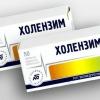 Холензим: состав, показания к применению, отзывы