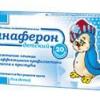 Инструкция препарата Анаферон