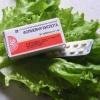Инструкция препарата Фолиевая кислота