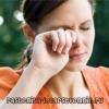 Иридоциклит: лечение, симптомы, причины, диагностика, последствия