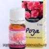 Эфирное масло розы, применение