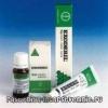 Экзодерил: лечение грибка ногтей Экзодерилом