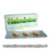 Энтеробиоз аскаридоз анкилостомидоз лечение Гельминтокс (инструкция, применение, показания, противопоказания, действие)
