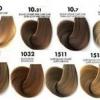 Эстель для седых волос