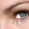 Как избавиться от синяка под глазом быстро?